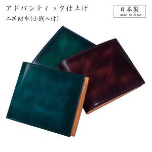 アドバンティック仕上げ 牛革 短財布 二つ折り財布 本革 GCKA002|leather-z