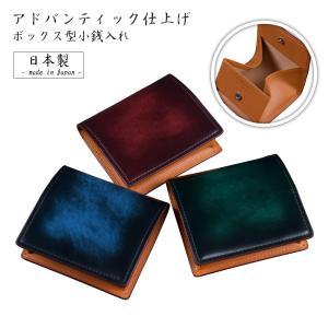 アドバンティック仕上げ 牛革 短財布 小銭入れ コインケース 本革 GCKA003|leather-z