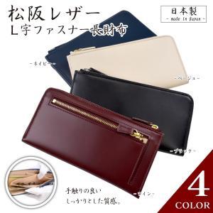 松阪レザー 松阪牛革 長財布 本革 L字ファスナー 薄い財布 GCKM001|leather-z