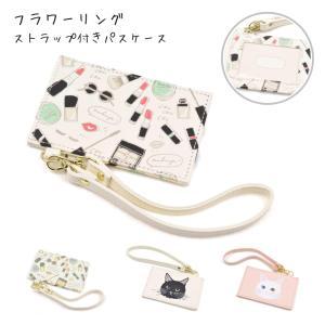 フラワーリング パスケース カードケース 定期入れ 2枚収納 可愛い コスメ ネコ 猫 ピンク 白 プレゼント ギフト|leather-z