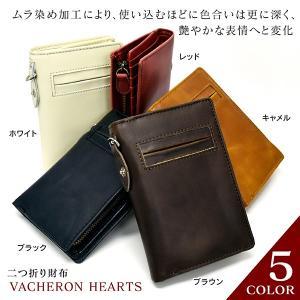 二つ折り財布 本革 ブランド  折財布 牛革 カードスライドポケット付き ヴァセロンハーツ VH-3000|leather-z