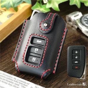 レクサス キーケース RX NX GS RC LX IS スマートキーケース カバー LEXUS 革...