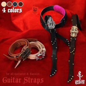 ギターストラップ おしゃれ 人気 レザー 革   日本が世界に誇る名タンナー、栃木レザーの一枚革から...