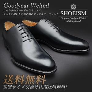SHOEISM シューイズム 710D ホールカット ブラック 紳士靴 革靴 本革 靴