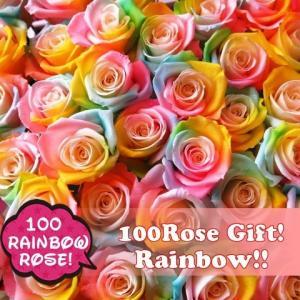 お祝 記念日 女性 彼女 サプライズ レインボーローズ バラ 100本 花束  枯れない花 プリザーブドフラワー 100本 花束|leaves78|04