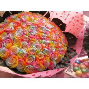お祝 記念日 女性 彼女 サプライズ レインボーローズ バラ 100本 花束  枯れない花 プリザーブドフラワー 100本 花束|leaves78|06