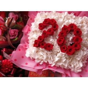誕生日プレゼント 数字 花 フラワーギフト S...の詳細画像5