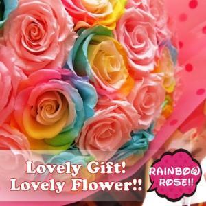 誕生日プレゼント  バラ 20本 花束 レインボーローズ  ピンクローズ  プリザーブドフラワー  ...