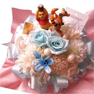 結婚祝い 花 プーさん ティガー入り 水色バラ入り フラワーギフト  人気カラー♪ 水色&ホワイト ...