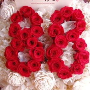 米寿お祝い 花 数字 88入り  花束風 フラワーギフト  プリザーブドフラワー ケース付   ◆ご...