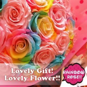 クリスマスプレゼント  バラ 20本 花束 レインボーローズ  ピンクローズ  プリザーブドフラワー...