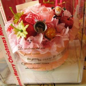 クリスマスプレゼント 花 ケーキ クリスマスバージョン ケー...