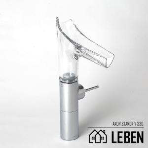 Hansgrohe ハンスグローエ AXOR STARCK V アクサー スタルクV シングルレバー混合水栓330[12114000]|leben