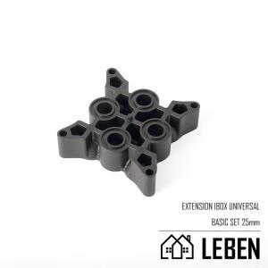 Hansgrohe ハンスグローエ iBox ユニバーサル用埋込部延長台座 25mm [13595000]|leben