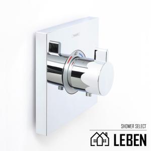 Hansgrohe ハンスグローエ SHOWERSELECT シャワーセレクト 埋込式ハイフローサーモスタット混合水栓[15760000]|leben