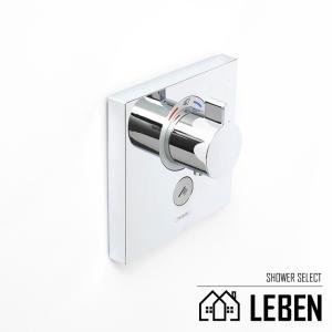 Hansgrohe ハンスグローエ SHOWERSELECT シャワーセレクト 埋込式ハイフローサーモスタット混合水栓 [15761000]|leben