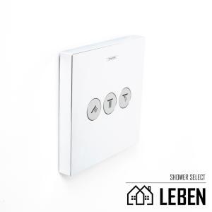 Hansgrohe ハンスグローエ SHOWERSELECT シャワーセレクト 埋込式 3方向切替切替バルブ[15764000]|leben