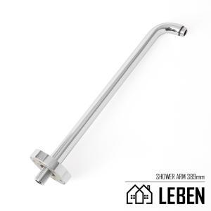 Hansgrohe ハンスグローエ オーバーヘッドシャワー用アーム 389mm 90°[27413000]|leben