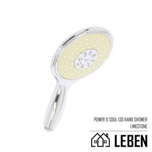 GROHE グローエ Power&Soul 130 Hand shower 4+ sprays パワーアンドソウル ハンドシャワー 130mm カラー:Limestone シャワーヘッド [27672DR0]|leben