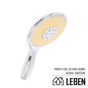 GROHE グローエ Power&Soul 130 Hand shower 4+ sprays パワーアンドソウル ハンドシャワー 130mm カラー:Natural Sandstone シャワーヘッド [27672PV0]|leben