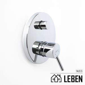 Hansgrohe ハンスグローエ TALIS S タリス S 埋込式シングルレバー バス・シャワー混合水栓[32475000]|leben