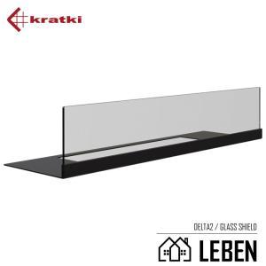 バイオエタノール暖炉 KRATKI(ポーランド) クラトキ DELTA2 デルタ2 専用 ガラスシールド ガラススクリーン 壁掛け型暖炉|leben