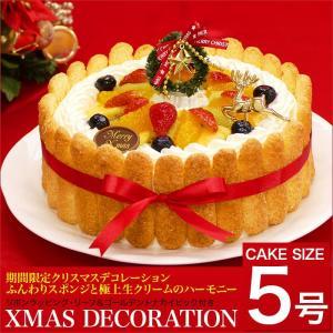 クリスマス ショートケーキ 5号 15cm