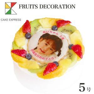 プリントクッキー付き フレッシュフルーツ乗せフレッシュ生クリームのショートケーキ 5号 15cm