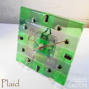 ガラス製インテリア掛け置き時計 Plaid-002 leccia