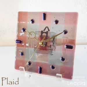 ガラス製インテリア掛け置き時計 Plaid-003 leccia