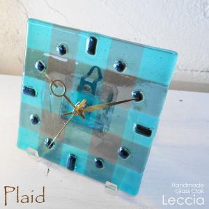 ガラス製インテリア掛け置き時計 Plaid-004 leccia