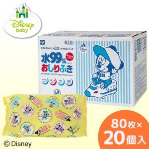 ディズニー おしりふき ミッキー&ミニー 水99% 80枚×20個 計1,600枚 Disney ミ...