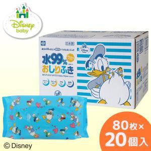 ディズニー おしりふき ドナルド 水99% 80枚×20個 計1,600枚 Disney ドナルドダ...