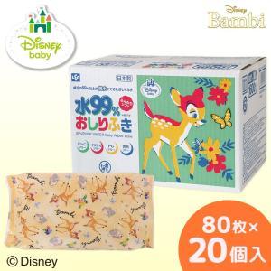 ディズニー おしりふき バンビ 水99% 80枚×20個 計1,600枚 Disney Banbi ...