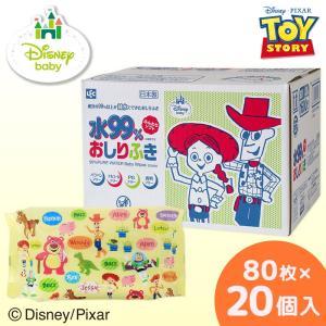 ディズニー おしりふき トイストーリー 水99% 80枚×20個 計1,600枚 Disney To...