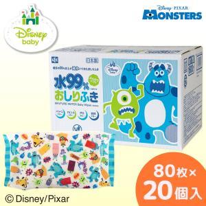 ディズニー おしりふき モンスターズ 水99% 80枚×20個 計1,600枚 Disney モンス...
