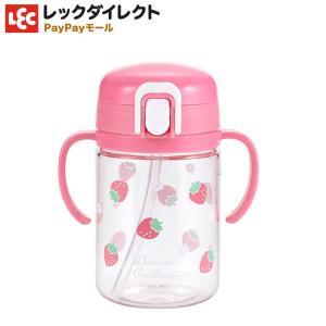 クリアーストローマグ【250ml】ピンク イチゴ
