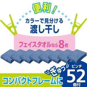 洗濯角ハンガー ハイブリッド アルミフレーム 52ピンチ【送料無料】【ポイント5倍】|lecdirect|04