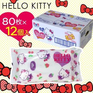 キティ うるおい肌のおしりふき 80枚×12個 (送料無料)|lecdirect