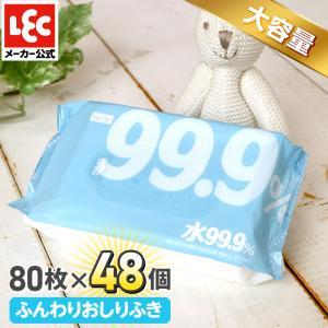 おしりふき 水99.9% ふんわりタイプ 80枚×48個(徳...