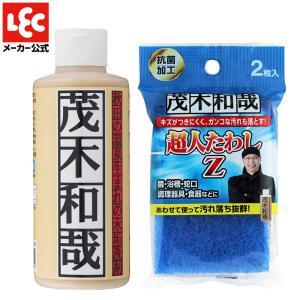 ◆「茂木和哉」は秋田の温泉施設の   超ガンコな水垢を落とすために        生まれた強力な水垢...