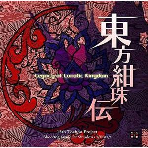 東方紺珠伝 〜 Legacy of Lunatic Kingdom.|lechantilly