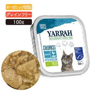 ヤラー(YARRAH)チキンと魚のキャットチャンク100g...