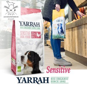 ヤラー(YARRAH)センシティブドッグフード10kg|lechien-life