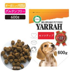 ヤラー(YARRAH)センシティブドッグフード600g|lechien-life