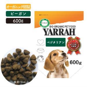 ヤラー(YARRAH)ベジタリアンドッグフード600g|lechien-life