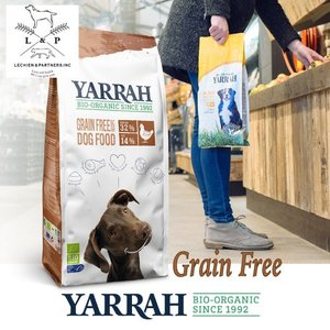 ヤラー(YARRAH)グレインフリードッグフード600g|lechien-life