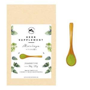 スーパーフード・モリンガで健康になろう! 「モリンガの恵み」パウダー25g入り 沖縄産 無農薬 自然栽培のモリンガ使用!|lechien-life
