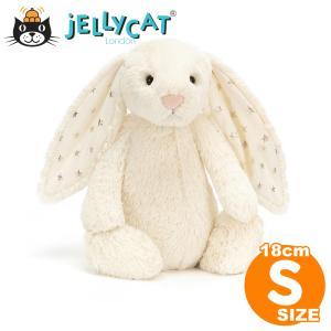 ジェリーキャットのぬいぐるみの紹介ふわふわな肌触りの良い素材と 癒される優しいデザインのJellyc...