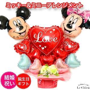 Lovelove ミッキー ミニーの商品一覧 通販 Yahooショッピング